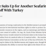 Stratfor: H Ελλάδα ετοιμάζεται για σύγκρουση με την Τουρκία