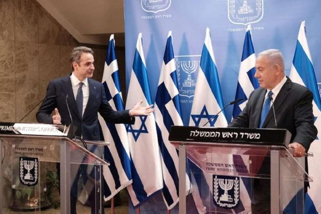 Συμφωνία Ελλάδας - Ισραήλ   «Πράσινο διαβατήριο» και φάρμακο κατά του Covid-19