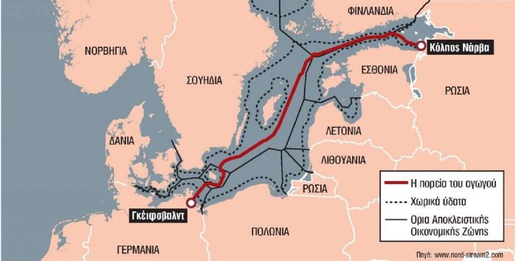 Nord Stream 2 | Η Γερμανία επιμένει στην κατασκευή αλλά θέλει να συζητήσει και με τις ΗΠΑ