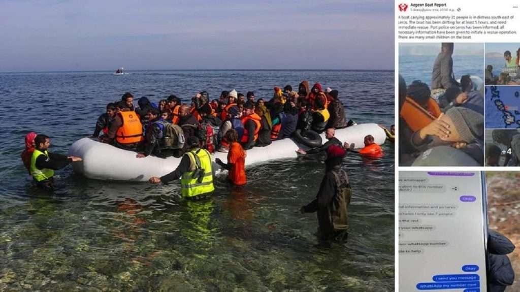 Σομαλία - Τουρκία |2.500 Σομαλοί στη Σμύρνη θέλουν να περάσουν στην Ελλάδα
