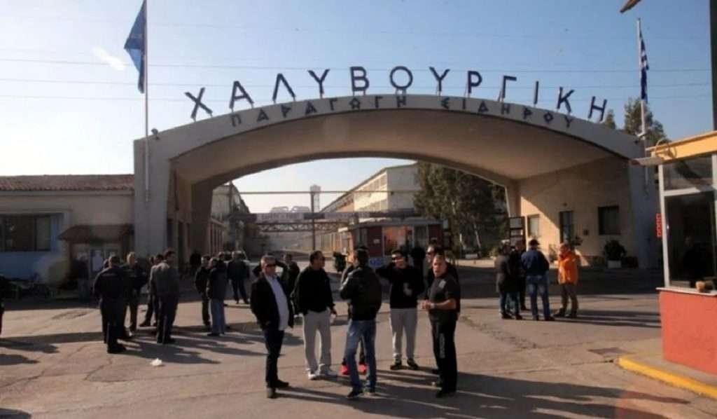 Αποβιομηχανοποίηση της Ελλάδας   Σε 40 χρόνια έσβησαν ιστορικές βιομηχανίες