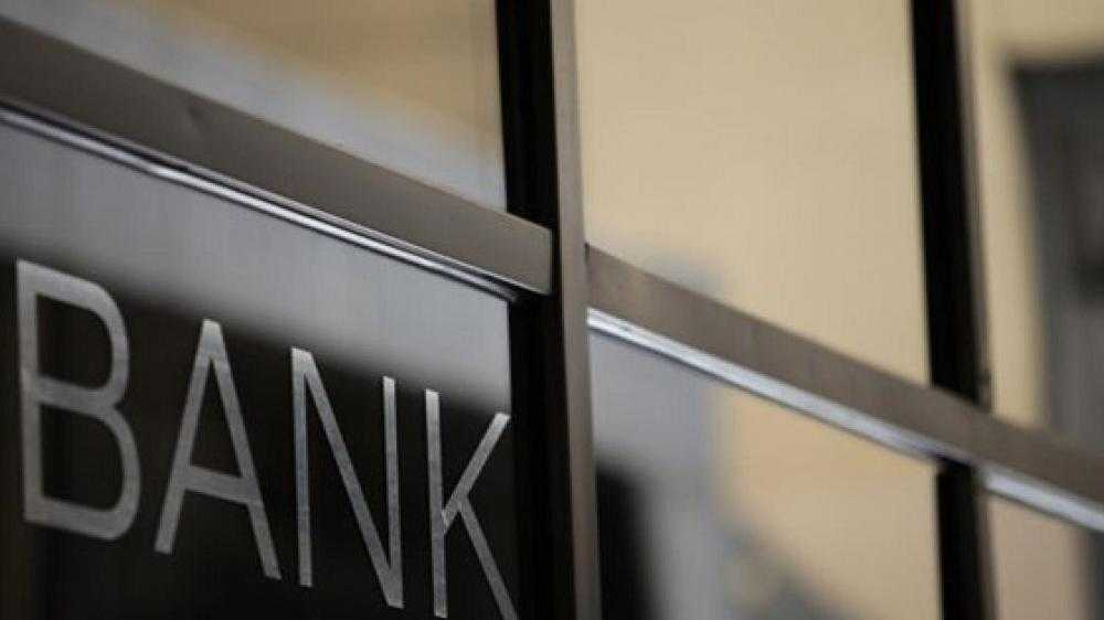 bonds banks greece