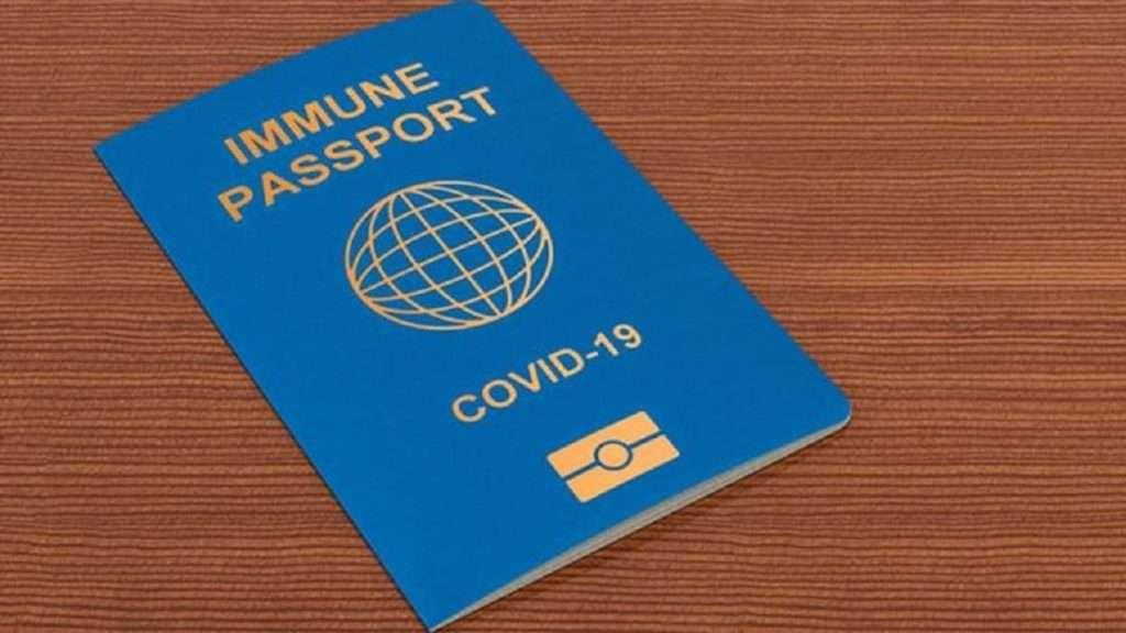 Διαβατήρια Εμβολιασμού | Αυτές οι χώρες τα προωθούν  Διαβατήρια Εμβολιασμού - Vaccine Passports | Αυτές οι χώρες τα προωθούν