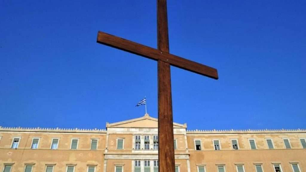 Εκκλησία | Μόνο οι κληρικοί με πτυχίο θα πληρώνονται από το Δημόσιο