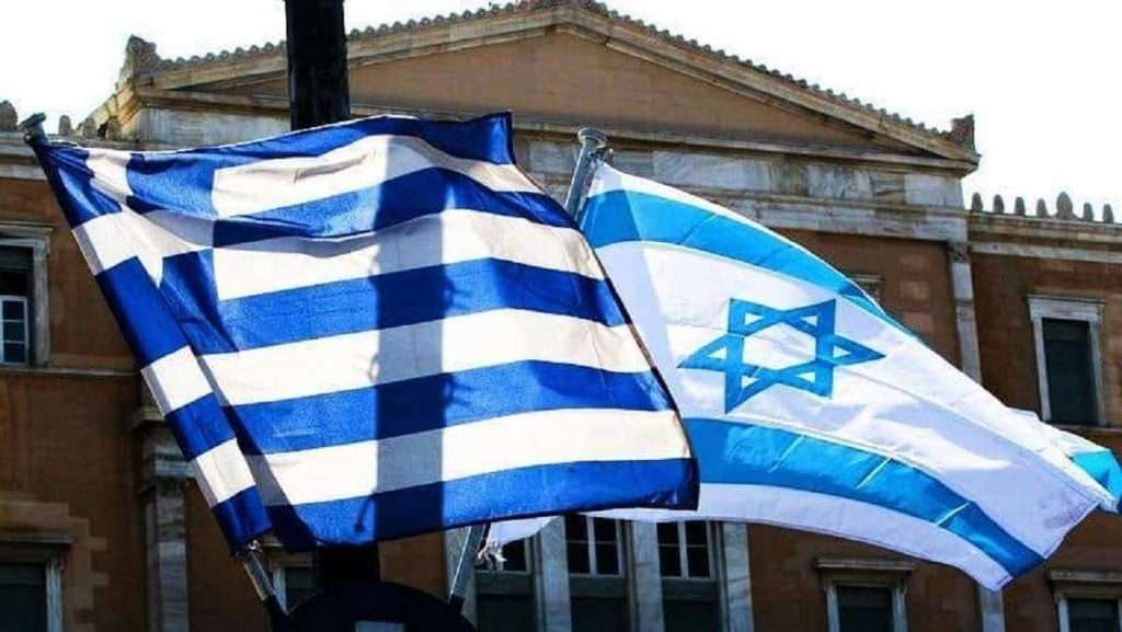 ellada israel