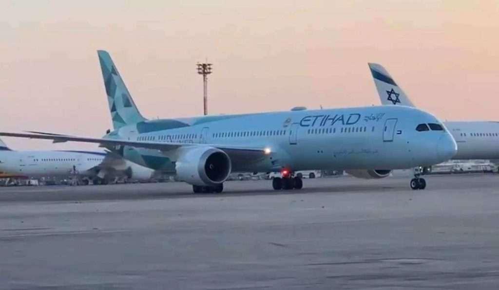Ισραήλ: Προσγειώθηκε για 1η φορά αεροπλάνο από τα HAE