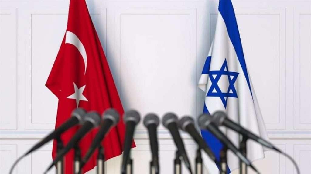 Ισραήλ - Τουρκία | Σε νέα βάση οι σχέσεις  στη μετα-Νετανιάχου εποχή