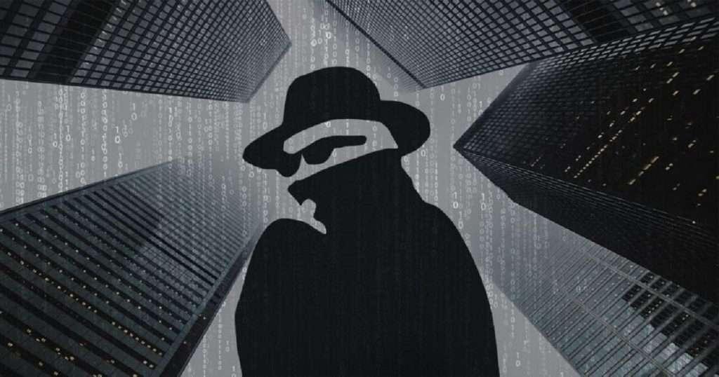 kataskopeia spy