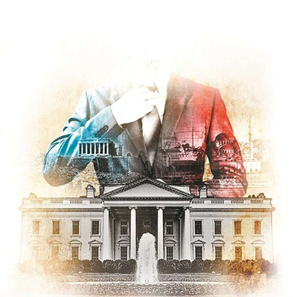 lobby white house