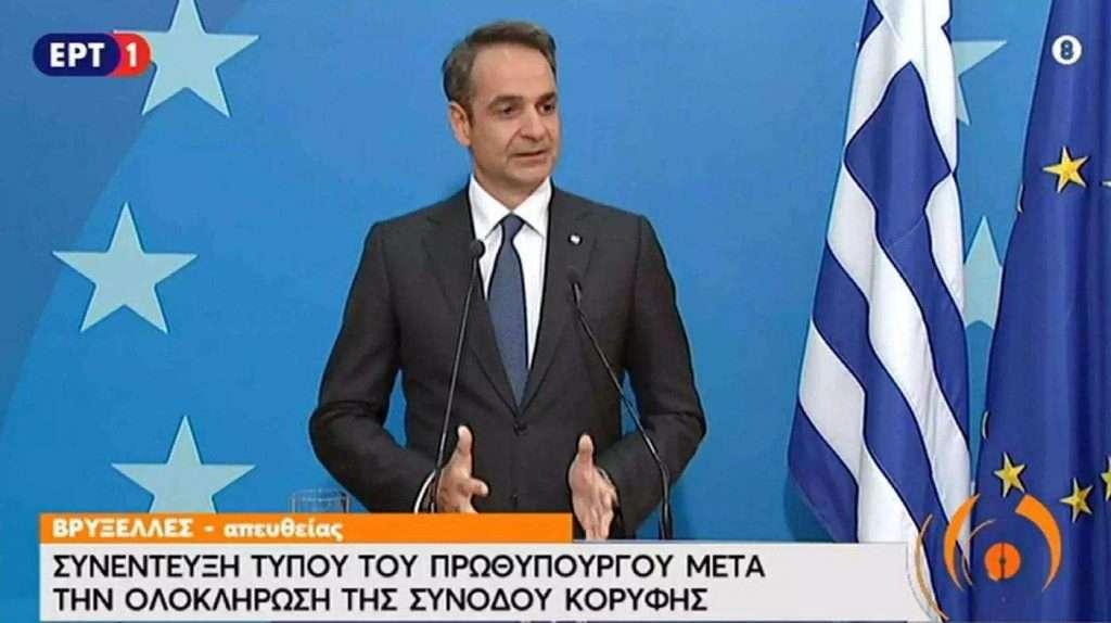 Ελληνική Εξωτερική Πολιτική | Πρέπει να υπηρετεί το εθνικό συμφέρον