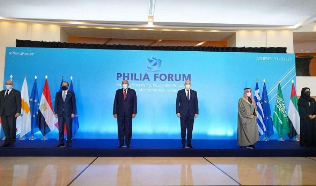 Φόρουμ Φιλίας | Η διπλή στόχευση της Αθήνας | Ενίσχυση συμμαχιών και στρατηγική συνεργασία