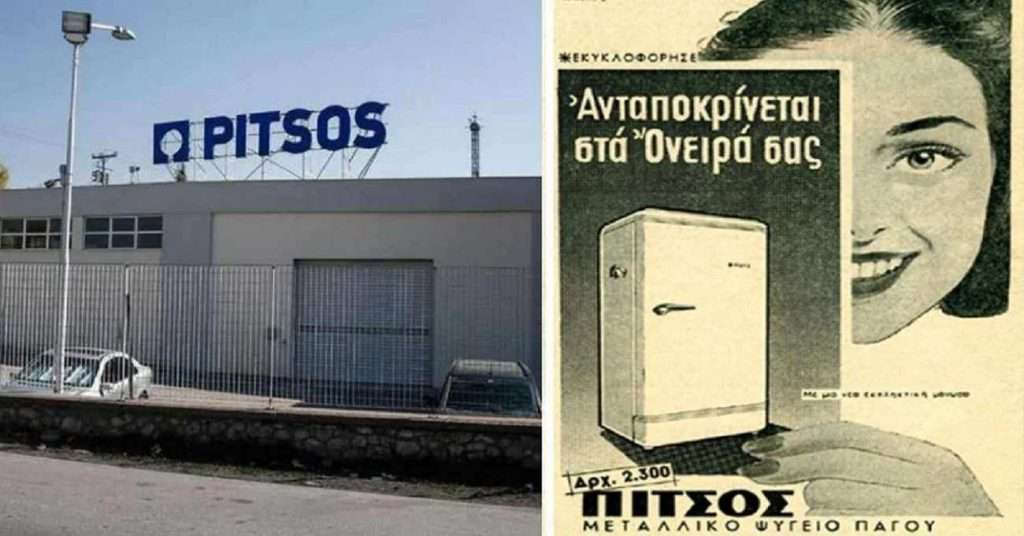 Pitsos όπως λέμε... Pirelli - Πώς έκλεισαν 2 εμβληματικά εργοστάσια στην Ελλάδα...
