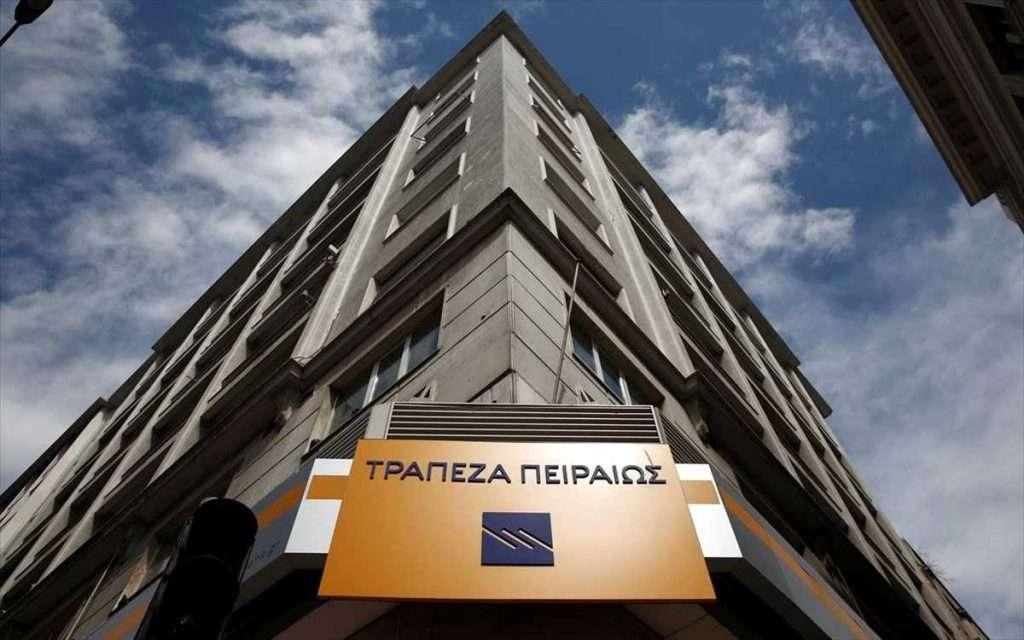 Τράπεζα Πειραιώς: Κρατικοποιείται η Τράπεζα Πειραιώς