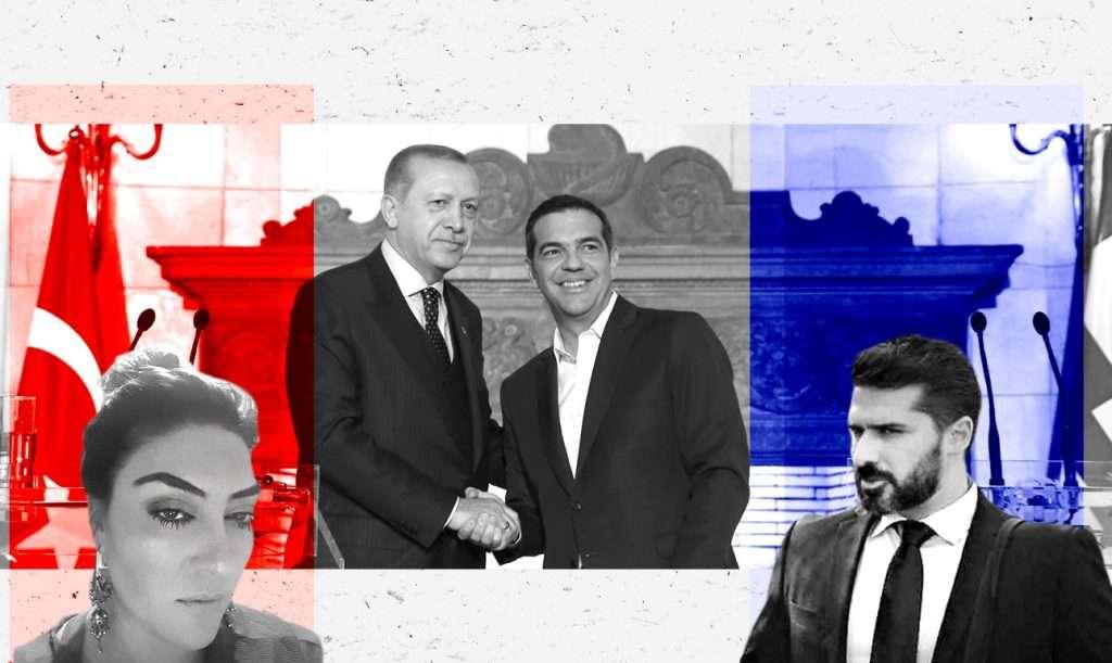 Ο έρωτας του διπλωματικού συμβούλου του Τσίπρα με Τουρκάλα κατάσκοπο   «Ο Τσίπρας, ο Ερντογάν και το ειδύλλιο-σκάνδαλο»