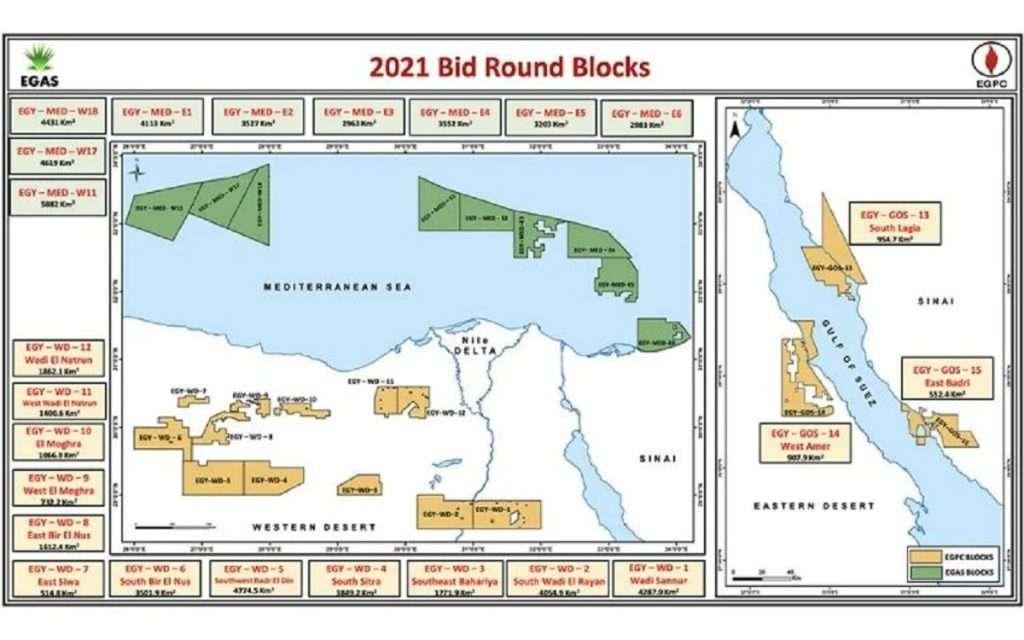 Οικόπεδο 28| Ο νέος χάρτης Ελλάδας - Αιγύπτου μετά τη συμφωνία