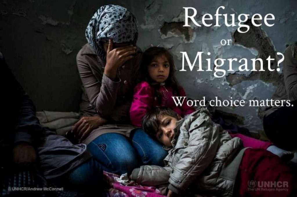 Πού θα πάνε οι αφγανοί πρόσφυγες;