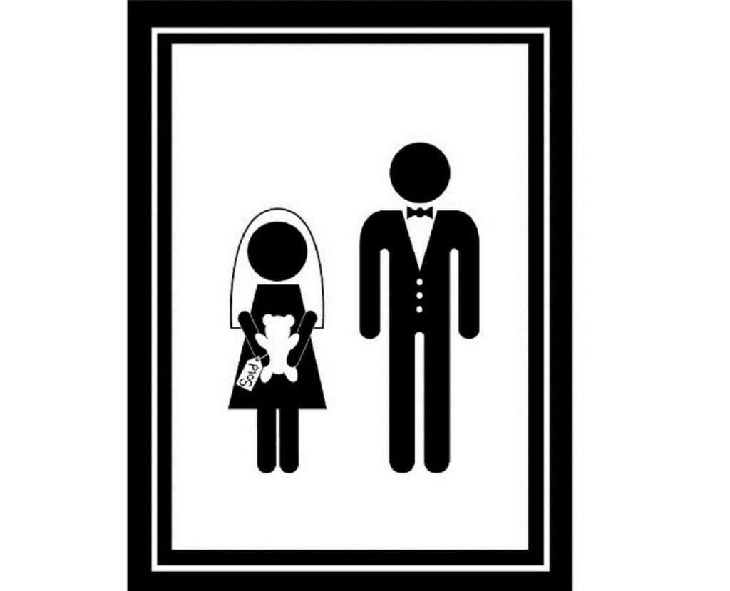 Γάμοι ανηλίκων στην Ελλάδα | 811 που παντρεύτηκαν κάτω των 14 ετών