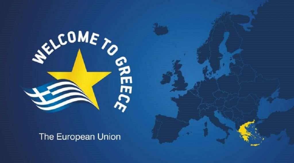 Golden Visa   «Φρένο» στις επενδύσεις στην Ελλάδα   Στη 2 θέση οι Τούρκοι