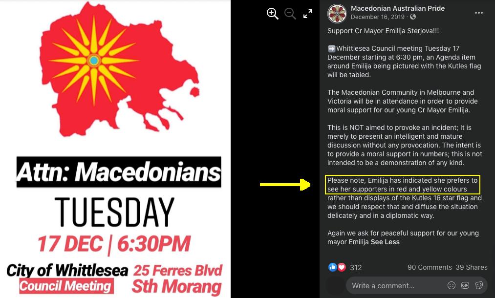 Η εθνικιστική σκοπιανή οργάνωση World Macedonian Congress – Australia |Δολοφονική επίθεση 15 Σκοπιανών εναντίον Έλληνα στην Αυστραλία