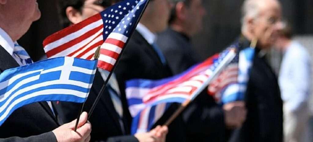 Ελλάδα - ΗΠΑ | Το πρόβλημα δεν είναι οι Ταλιμπάν αλλά οι Αμερικάνοι