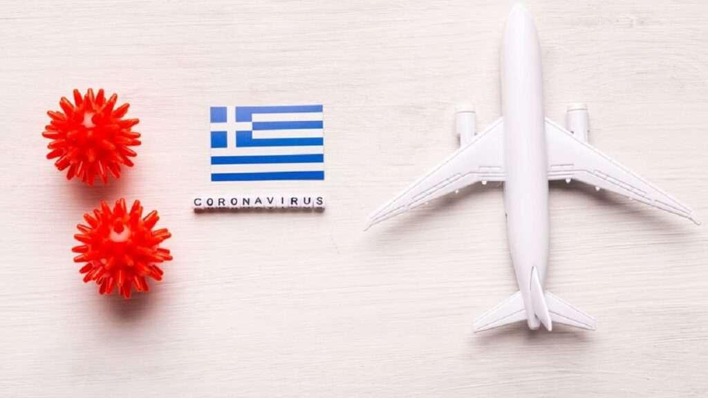 Τουρισμός 2021   Τα πραγματικά στοιχεία από την Τράπεζα της Ελλάδας