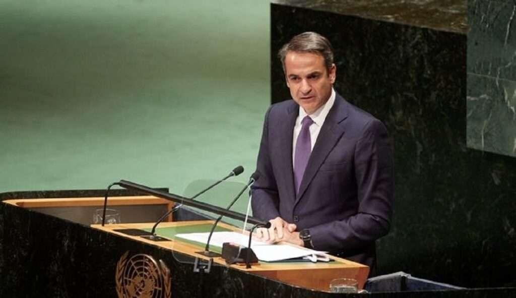 Μητσοτάκης στον ΟΗΕ   Το casus belli της Τουρκίας κι ο 'Ευρωστρατός'