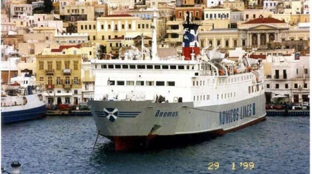 86 ιστορικά πλοία που αγαπήσαμε - Οι θρύλοι της ακτοπλοΐας